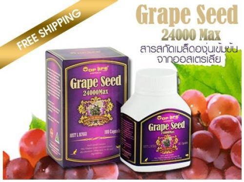 Toplife Grapeseed 24000 MAX 180 solfgel ส่งฟรี EMS