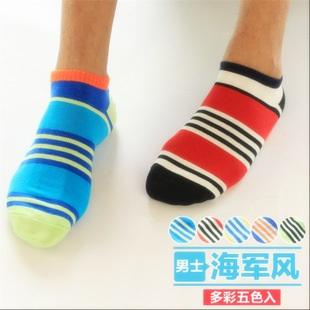 S358 **พร้อมส่ง** (ปลีก+ส่ง) ถุงเท้าแฟชั่นเกาหลี ข้อสั้น ชาย คละ 5 สี มี 10 คู่ต่อแพ็ค เนื้อดี งานนำเข้า(Made in China)