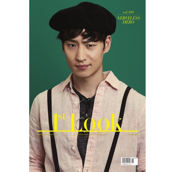 นิตยสารเกาหลี 1ST LOOK- Vol.108 หน้าปก LEE Je Hoon ด้านใน Produce 101