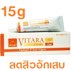 (ซื้อ3 ราคาพิเศษ) VITARA Clinda-Gel 15g เจลใสแต้มสิว ดีกว่าแบบน้ำ ช่วยลดการอักเสบของสิว และป้องกันการเกิดรอยดำ