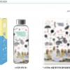 ของหน้าคอน LOVELYZ 2017 Summer Concert <Alwayz> Goods - Bottle & deco sticker