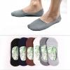 S267**พร้อมส่ง** (ปลีก+ส่ง) ถุงเท้าซ่อน หญิง+ชาย เพื่อสุขภาพ ผลิตจากเส้นใยไม้ไผ่ มีซิลิโคนกันหลุด มี 12 คู่ต่อแพ็ค เนื้อดี งานนำเข้า(Made in China)