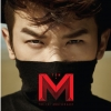 Shin Hwa: Lee Min Woo-The 10th Anniversary Album [M+TEN] [Photobook+M Card+Booklet] +Poster in Tube