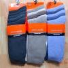 S272**พร้อมส่ง** (ปลีก+ส่ง) ถุงเท้า แฟชั่นเกาหลี ข้อยาว สีล้วน, 10 คู่ต่อแพ็ค เนื้อดี งานนำเข้า(Made in China)