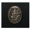 เหรียญพระพรหม หลวงพ่อตี๋ วัดหูช้าง นนทบุรี (โชว์พระ)