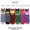 A012**พร้อมส่ง**(ปลีก+ส่ง) ถุงเท้าแฟชั่นเกาหลี มีหู ข้อสูง ลายซุปเปอร์ฮีโร่ (Super Hero) มี 6 แบบ เนื้อดี งานนำเข้า( Made in Korea)