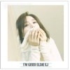 ELSIE (T-ara EunJung) - 1st Mini Album [I'M GOOD] +30P Photobook