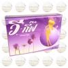 ยาสตรีวีกิ๊ฟ V-Giff 30 แคปซูล รากสามสิบ คืนความฟิตกระชับ ปรับรอบเดือน