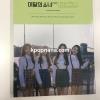 LOONA - yyxy - Mini Album [beauty&thebeat] แบบ Limited Edition พร้อมส่ง