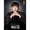 [LIMITED] B.A.P 2ND ALBUM - NOIR หน้าปก Him chan