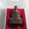พระรูปหล่อยันต์ยุ่ง (มหายันต์) พ่อท่านเอื้อม วัดบางเนียน รุ่นเสาร์ห้า ปี2553