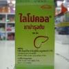 Lipochol ยาบำรุงตับ