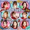 TWICE JAPAN 2nd SINGLE「Candy Pop」 แบบ C CD อย่างเดียว + โปสเตอร์ พร้อมกระบอกโปสเตอร์