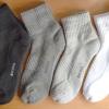 S589 **พร้อมส่ง** (ปลีก+ส่ง) ถุงเท้า กีฬา หญิง+ชาย ข้อยาว ครึ่งบนเป็นตาข่ายบาง ระบายอากาศได้ดี ครึ่งล่างเนื้อขนหนูหนา ดูดซับเหงื่อได้ดี มี 4 สี เนื้อดี งานไทย มี 12 คู่ต่อแพ็ค (Made in Thailand) สำเนา