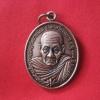 เหรียญรูปไข่ครึ่งองค์ พ่อท่านเอื้อม 108ปี เนื้อทองแดงรมซาติน จีวรห่มคลุม
