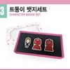 ของหน้าคอน TWICE 1st Tour TWICELAND - Encore - Character Badge Set