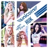 UNICORN - Mini Album Vol.1 [Once Upon A Time] + poster
