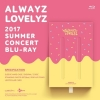 Lovelyz - 2017 SUMMER CONCERT ALWAYZ แบบ Blu-ray