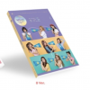 TWICE - Mni Album Vol.5 [WHAT IS LOVE?] หน้าปก B ver