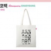 ของหน้าคอน TWICE 1st Tour TWICELAND - Encore -Eco bag (Designed by Chaeyoung)