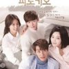 เพลงประกอบละคร ซีรีย์เกาหลี Pinocchio ost + โปสเตอร์พร้อมกระบอกโปสเตอร์