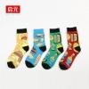 S378**พร้อมส่ง** (ปลีก+ส่ง) ถุงเท้าแฟชั่นเกาหลี ชาย ข้อยาว เนื้อดี งานนำเข้า(Made in china)