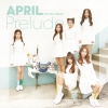 APRIL - Mini Album Vol.3 [Prelude]