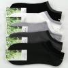 P001 **พร้อมส่ง** (ปลีก+ส่ง) ถุงเท้าเพื่อสุขภาพ ผลิตจากเส้นใยไผ่ (bamboo fiber) ถุงเท้าซ่อน ข้อเว้าใต้ตาตุ่ม คละ5 สี มี 12 คู่ต่อแพ็ค เนื้อดี งานนำเข้า(Made in China)