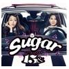 15& (Park Ji Min / Paek Ye Rin) - Single Album Vol.1 [Sugar] (+ Booklet + Sticker)