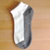 S002-1**พร้อมส่ง** (ปลีก+ส่ง)ถุงเท้าสีขาว-พื้นเทา ข้อตาตุ่ม มี 12 คู่ต่อแพ็ค เนื้อดี งานไทย (Made in Thailand)