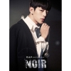 [LIMITED] B.A.P 2ND ALBUM - NOIR หน้าปก Dae hyun