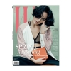 นิตยสารW KOREA 2017.02 ด้านในมี EXO