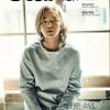 นิตยสารเกาหลี @Star1 Vol 49 หน้าปกด้านหน้า jang keun suk ด้านใน มี park bo gum , G-friend พร้อมส่ง