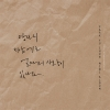 Park Yu Chun (JYJ) - Mini Album Vol.1 [How much have love in your wallet]