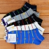 S277**พร้อมส่ง** (ปลีก+ส่ง) ถุงเท้า แฟชั่นเกาหลี ข้อสั้น ชาย ลายสมอคละ 5 สี มี 10 คู่ต่อแพ็ค เนื้อดี งานนำเข้า(Made in China)