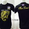 เสื้อยืด ทีมชาติไทย ลาย ไตรรงค์ช้างศึก สีดำ T-TEXB