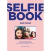 [Photobook] Red Velvet - SELFIE BOOK