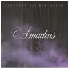 วงTopp Dogg Mini Album Vol. 3 - AmadeuS (Autographed CD) (Limited Edition) แบบมีลายเซ้น