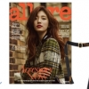 นิตยสารเกาหลี allure 2016.09 suzy
