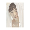 Photobook NAM JOO HYUK - STAGE VOLUME NO.1 [ONE SUMMER WITH JOO HYUK NAM]
