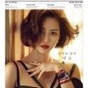 นิตยสาร High Cut - Vol.201 ปก Han Ye Seul ด้านในมี BLACKPINK