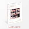WANNA ONE - Special Album [1÷χ=1 (UNDIVIDED)] หน้าปก Wanna One Ver.