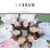 LABOUM 4TH SINGLE ALBUM - FRESH ADVENTURE