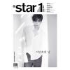 นิตยสาร AT STAR1 2017.05 LEE MIN HO
