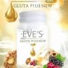 Eve's Pibu Gluta Plus New อีฟส์ พิบู กลูต้า พลัส นิว เพื่อผิวขาวใส