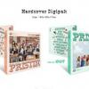 PRISTIN - Mini Album Vol.2 [SCHXXL OUT] set 2 ปก ( IN + OUT ver) + โปสเตอร์ พร้อมกระบอกโปสเตอร์