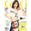 นิตยสารเกาหลี CECI ANOTHER CHOICE 2016.05 หน้าปก ฮเยริ