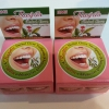 ราสยาน ยาสีฟันสมุนไพร สูตรกานพลู 25 กรัม