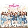 I.O.I - Mini Album Vol.1 แบบ ธรรมดา