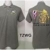 เสื้อโปโล ทีมชาติไทย ลาย We Are Thailand สีเทา TZWG